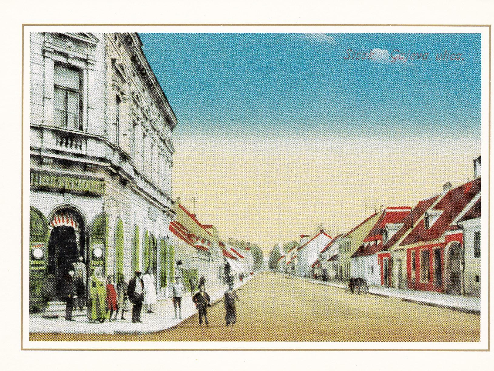 Gajeva ulica
