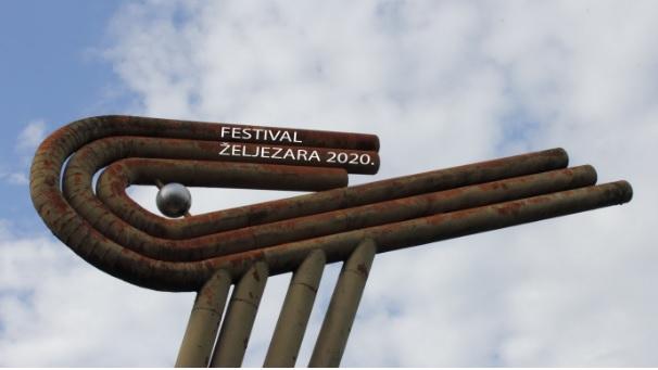 U četvrtak počinje 7. Festival Željezara
