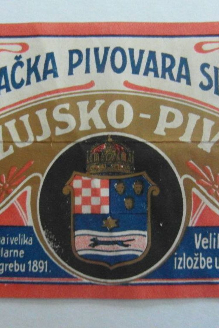 logo sisačkog piva